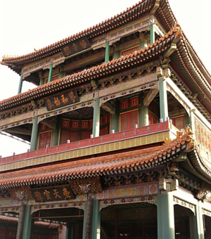 Photo of a Chinese temple